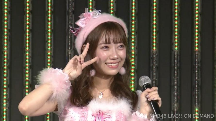 【NMB48】坂本夏海21歳の生誕祭まとめ。『NMB48のパワースポットスポットだなって思ってもらえる様な、そんな存在になりたい』【手紙・スピーチ全文掲載】