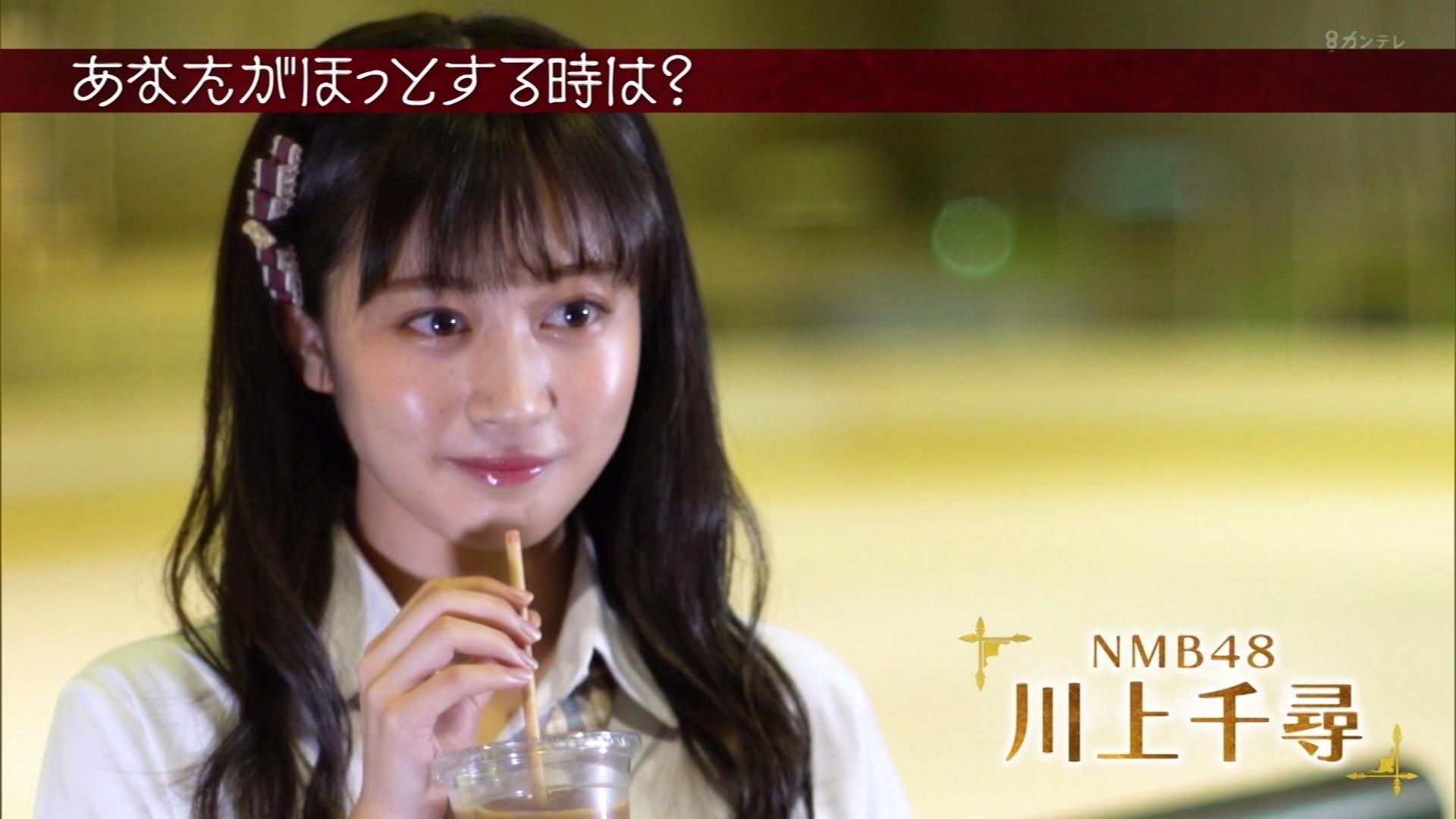 【川上千尋】ちっひーが出演した7月13日放送「ほっとするわ」の画像