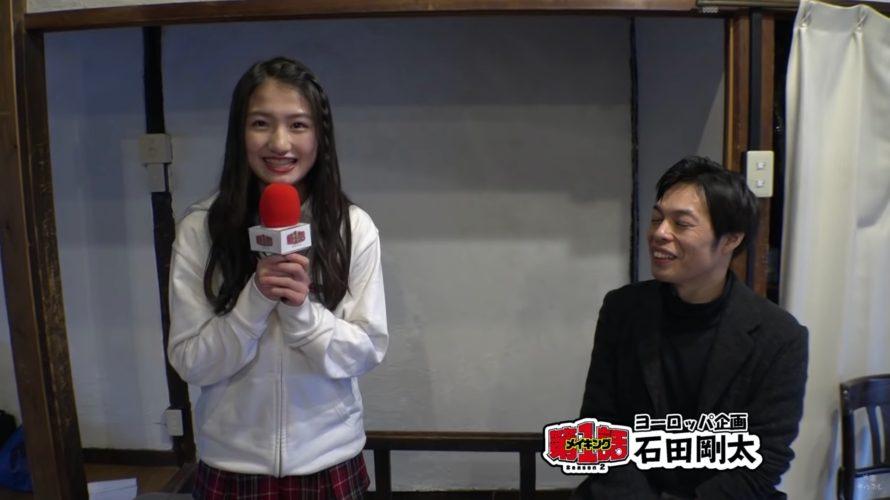 【NMB48】第1話シーズン2メイキング映像が配信開始