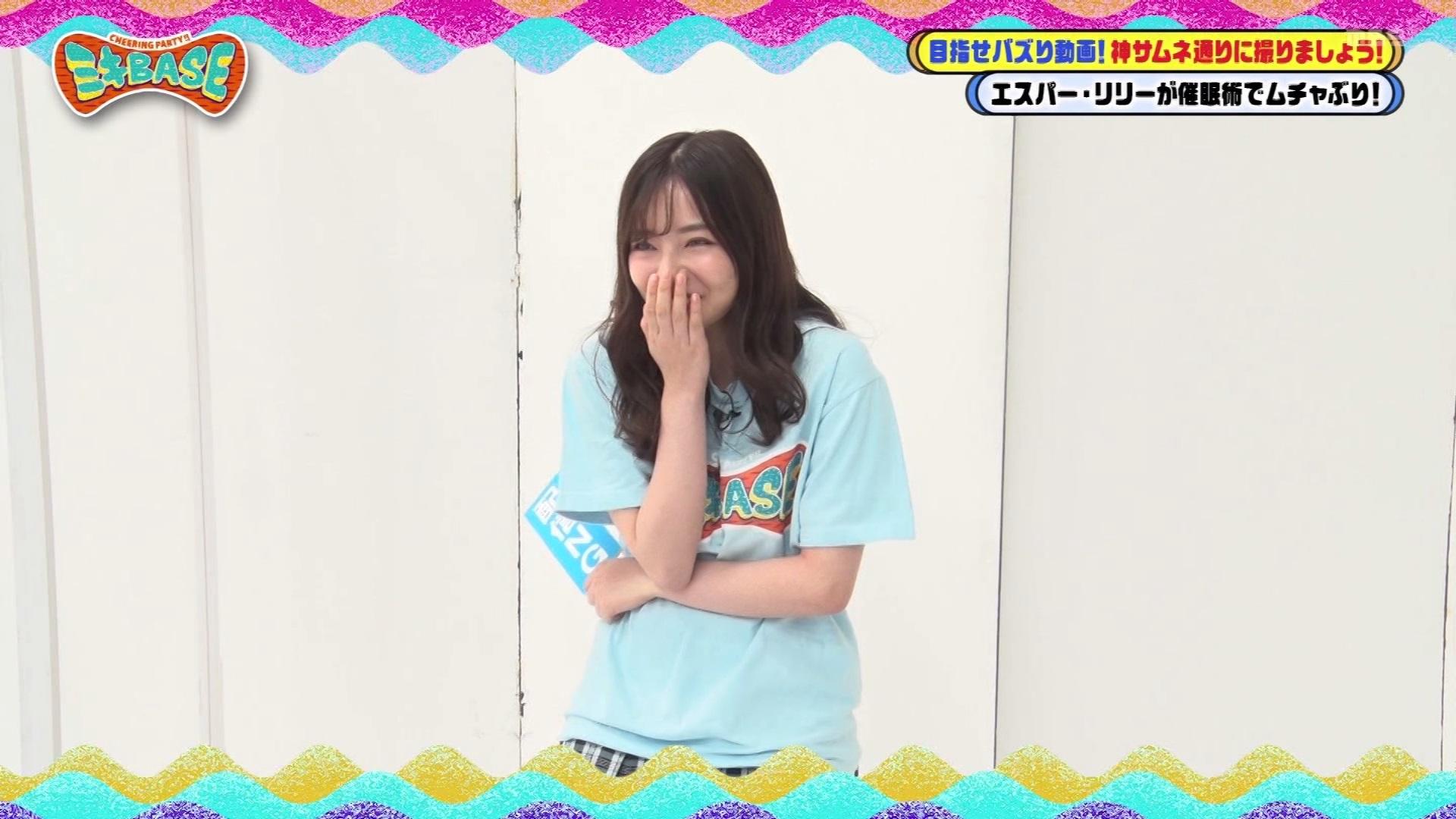 【村瀬紗英】さえぴぃ出演8月5日に放送された「ミキBASE」#19の画像