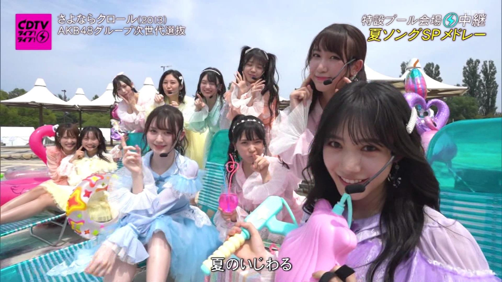 【NMB48】8月10日放送『CDTVライブライブ』の画像