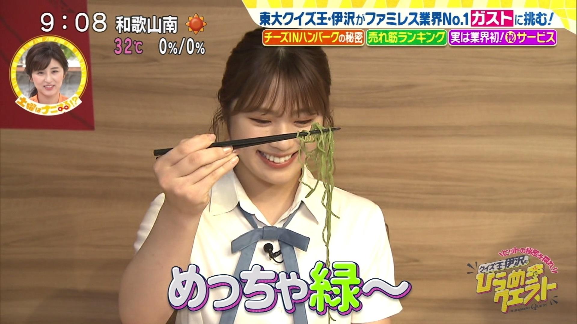 【渋谷凪咲】なぎさ出演8月15日に放送「土曜はナニする!?」の画像