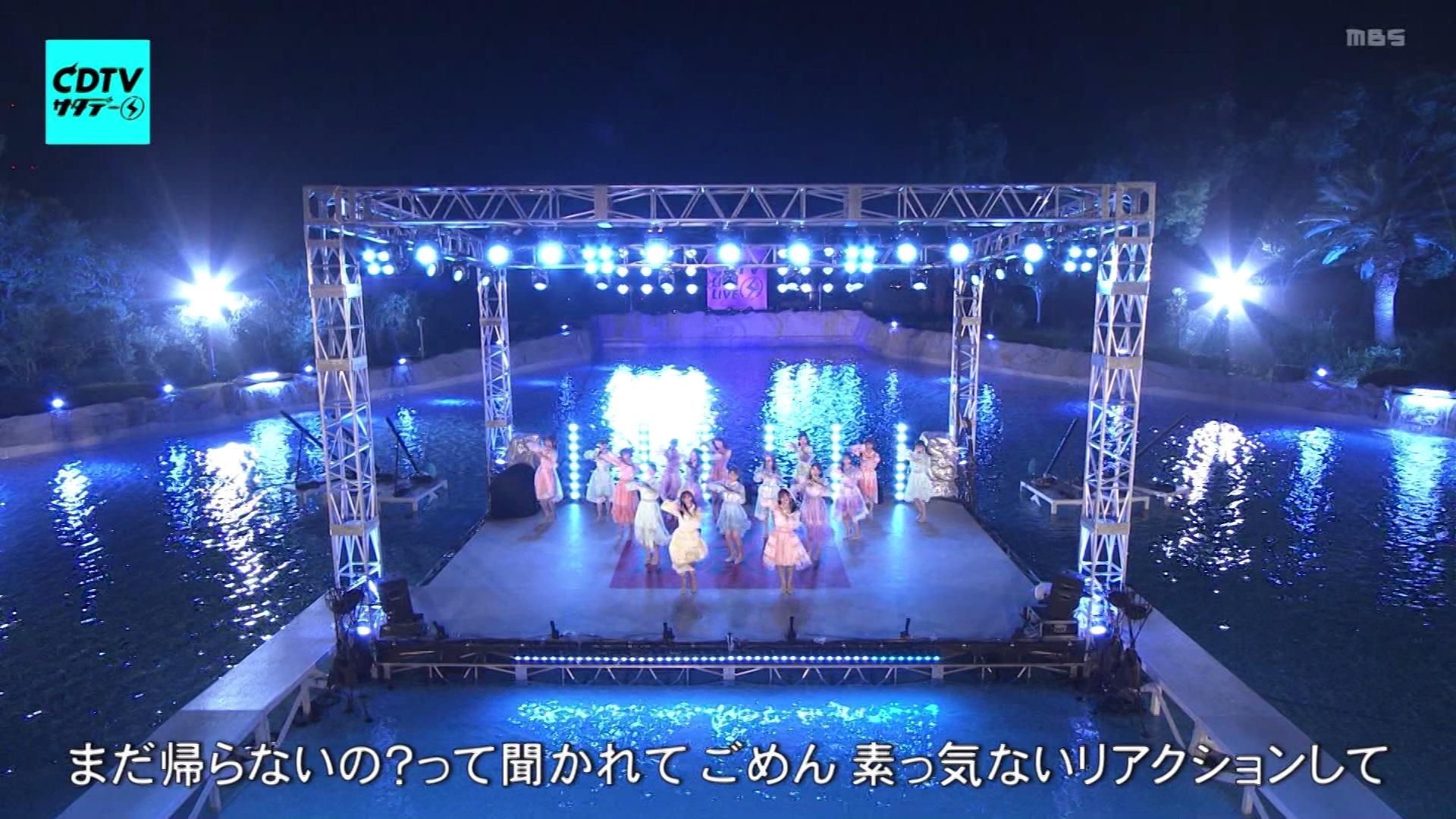 【NMB48】8月22日放送「CDTVサタデー 」の画像。