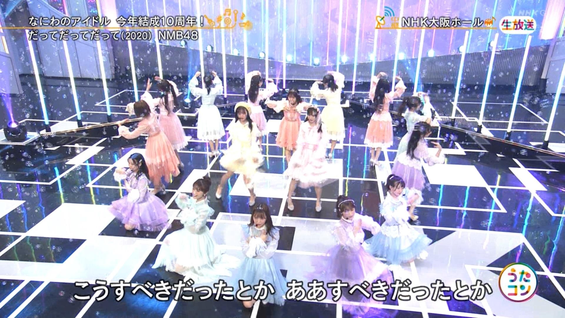【NMB48】8月25日放送 NHK『うたコン わたしたちには歌がある!』の実況と画像。