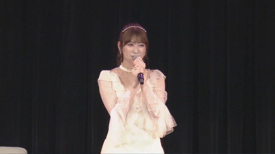 【吉田朱里】アカリンがNMB48卒業を発表【コメント全文掲載】