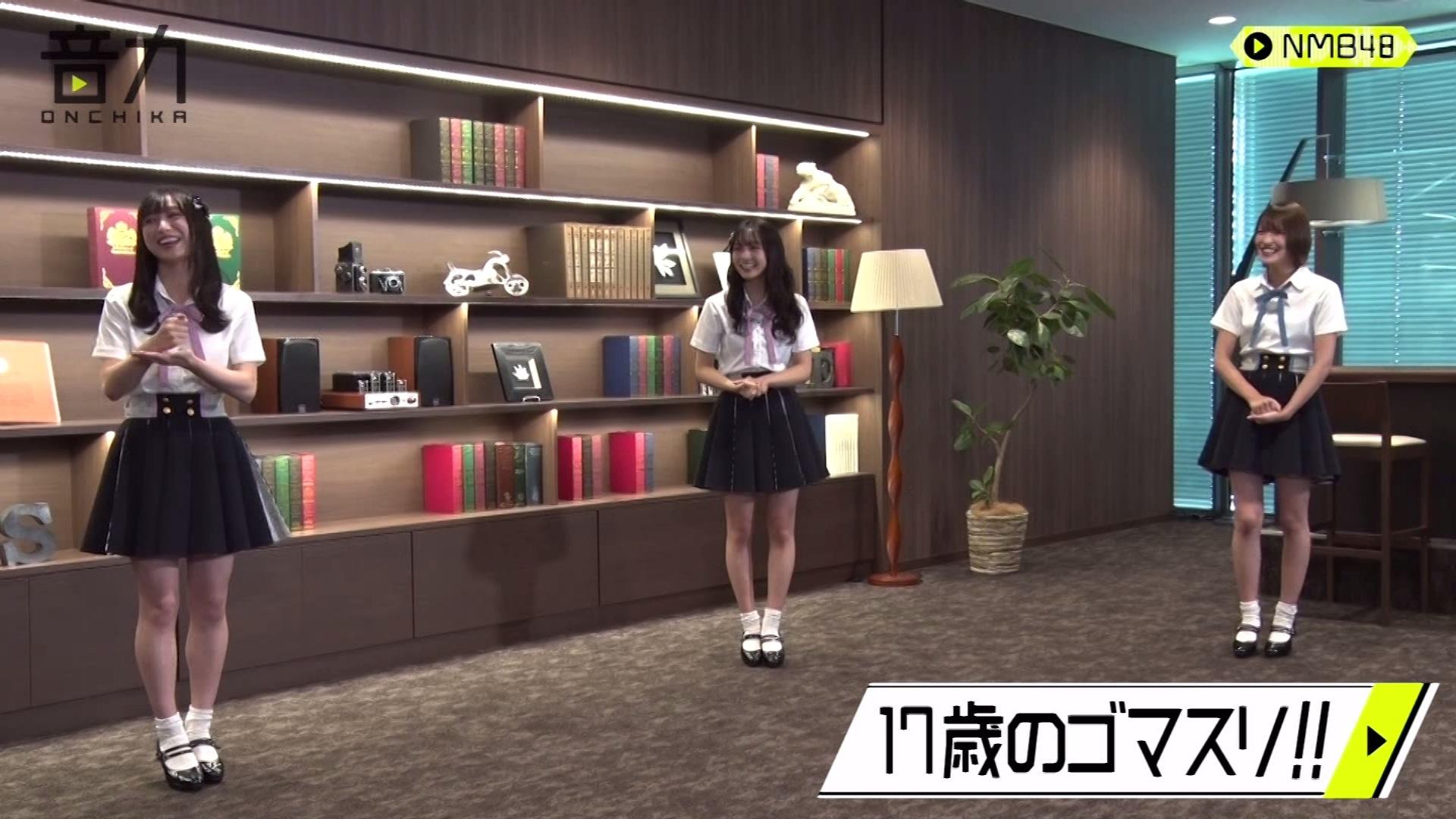 【小嶋花梨/梅山恋和/山本彩加】読売テレビで9月3日に放送された『音力-ONCHIKA』の実況と画像など。