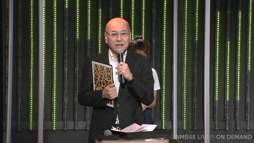 【NMB48】9/12より劇場への客入れ再開。『こじりんの部屋』が開催され7期生がお披露目。