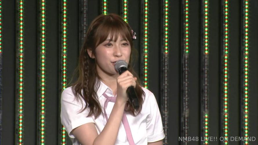 【NMB48】7期生出演の『吉田朱里プロデュース公演』が11月を目処にスタート