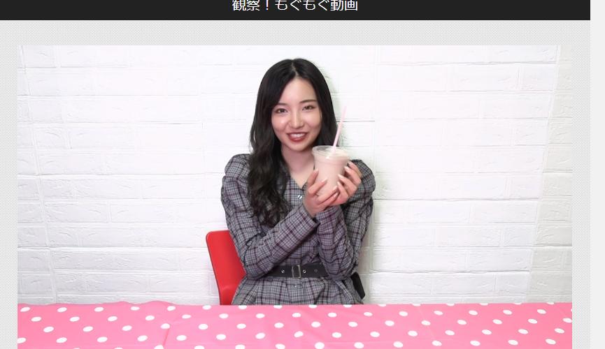 【NMB48】NMB48モバイルで『観察!〇〇動画』が更新中