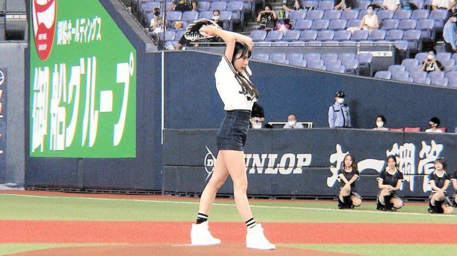 【横野すみれ】すーちゃんが参加した9月3日『オリックス対ソフトバンク』ファーストピッチセレモニーの様子など