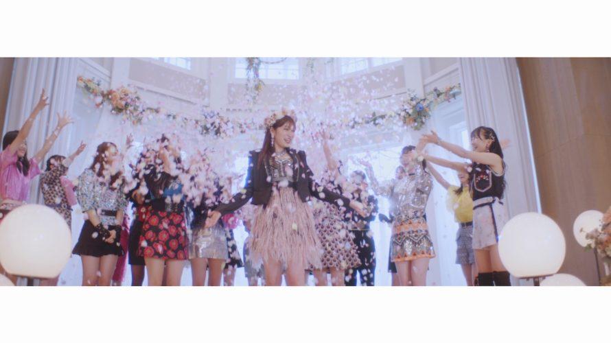 【NMB48】24thシングル「恋なんかNo thank you!」MVとなんばっと講座動画が公開