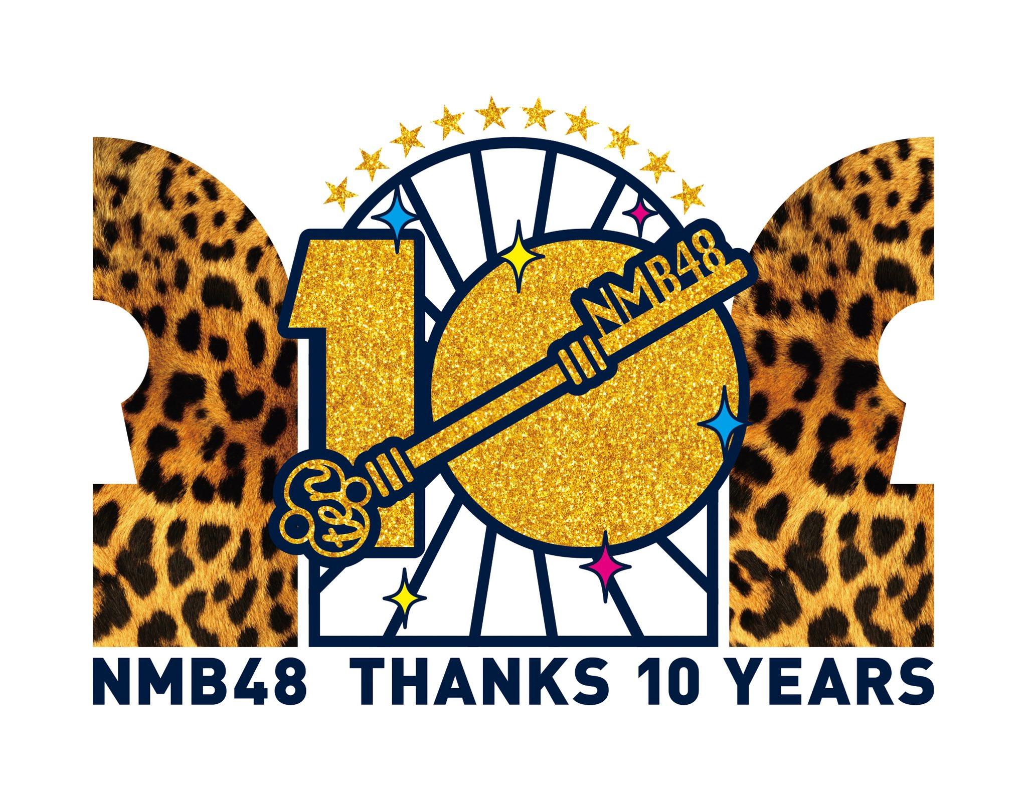 【NMB48】24thシングル「恋なんかNo thank you!」選抜発表や10周年記念など色々