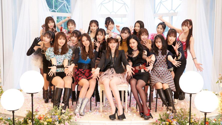 【NMB48】24thシングル「恋なんかNo thank you!」ビジュアル&収録内容解禁