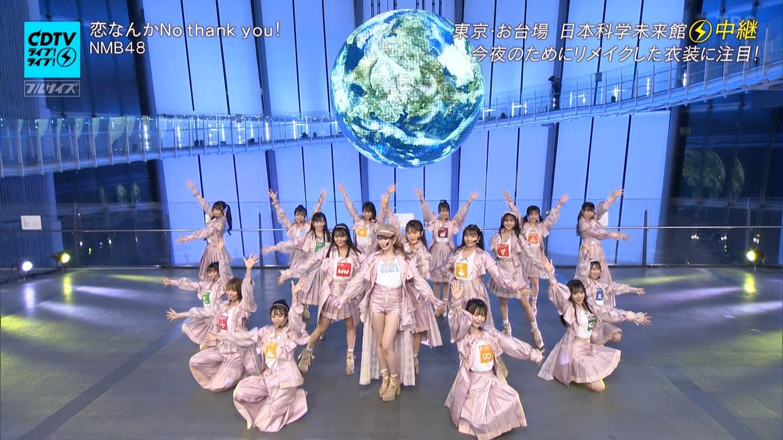 【NMB48】11月23日放送『CDTVライブライブ』の画像