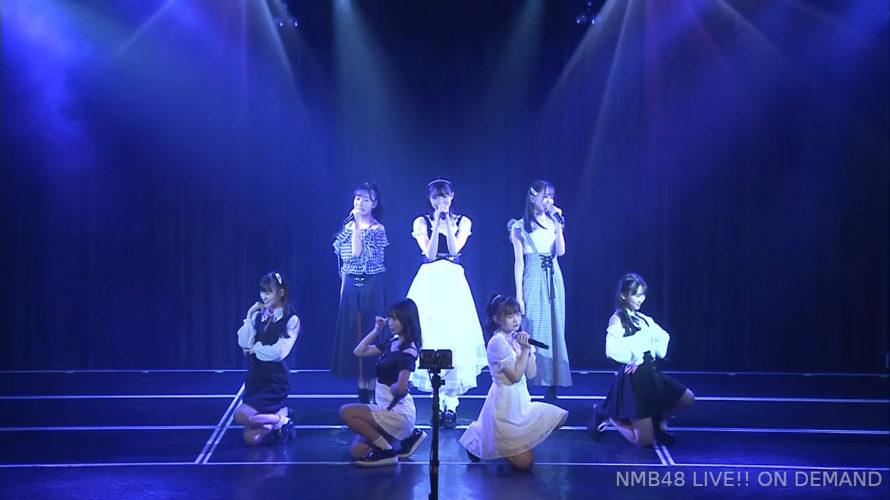 【NMB48】吉田朱里プロデュース『Will be idol』公演初日メンバーとセットリストなど