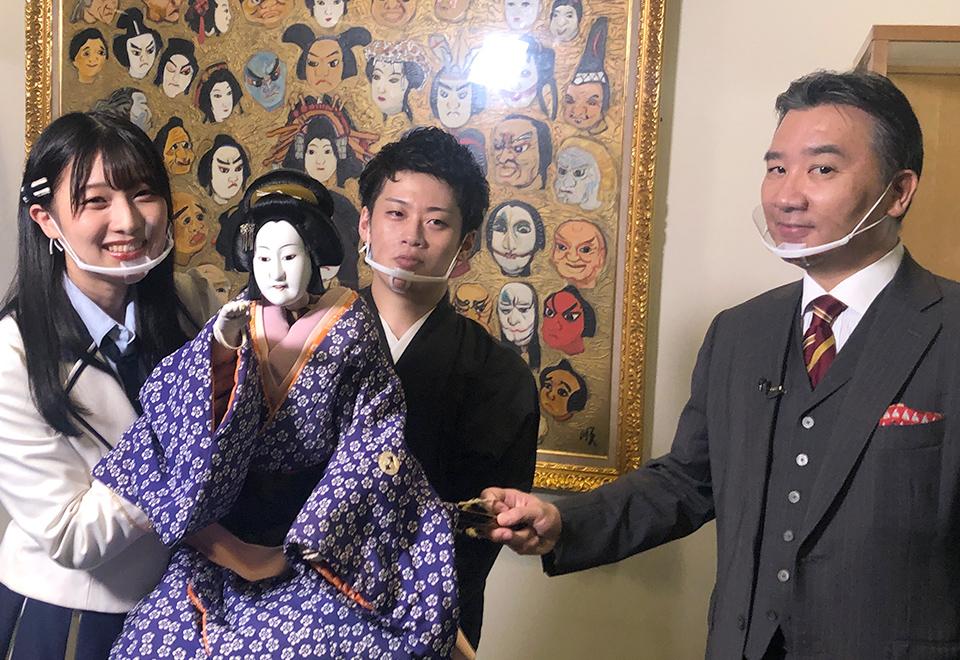 【安部若菜】ムムム!!文楽チャンネルにわかぽんが登場