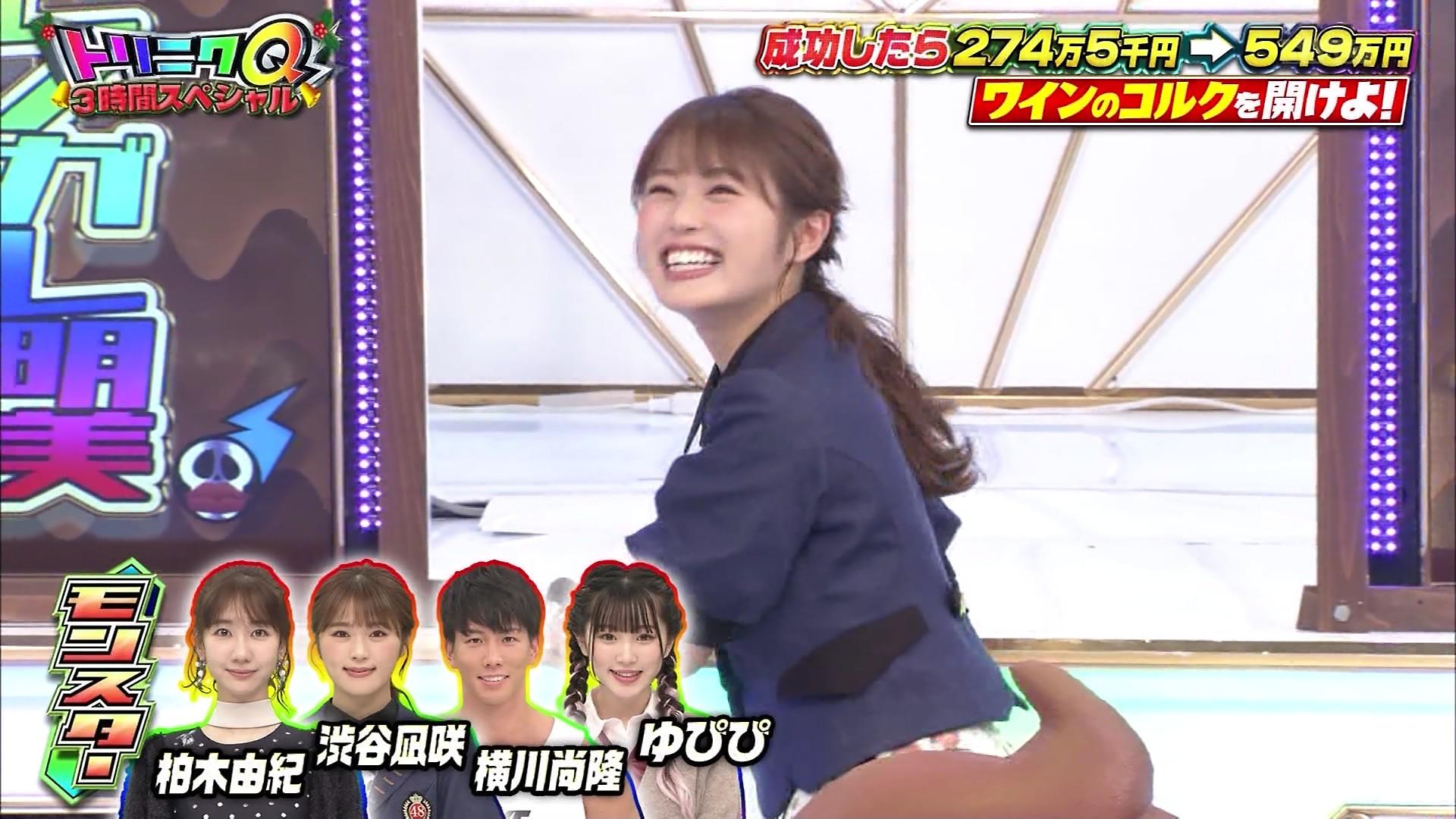 【渋谷凪咲】なぎさ、トリニクでまぁまぁな賞金ゲット!