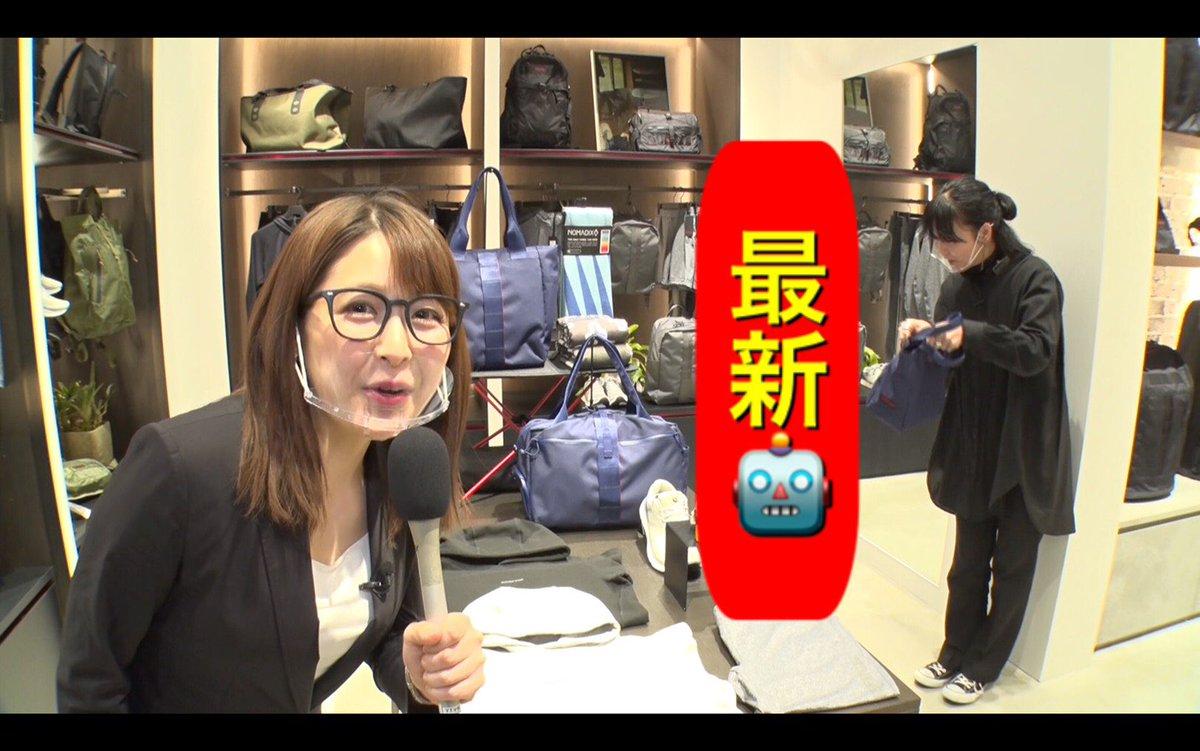 【NMB48】1月19日の 朝生ワイド す・またん!がお話し会を取材