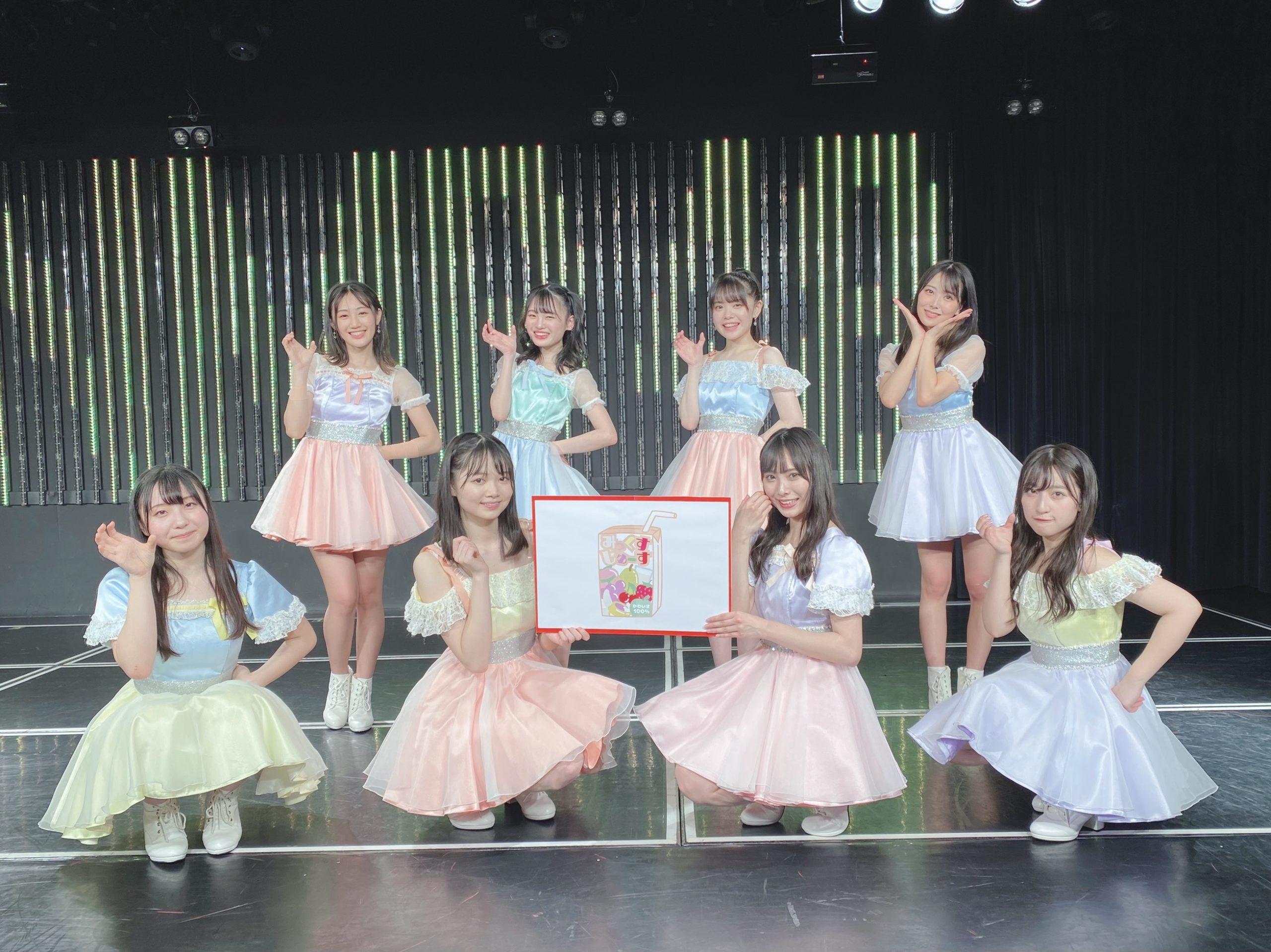 【NMB48】NAMBATTLE公演 ~舞~ みっくすじゅーすは201点
