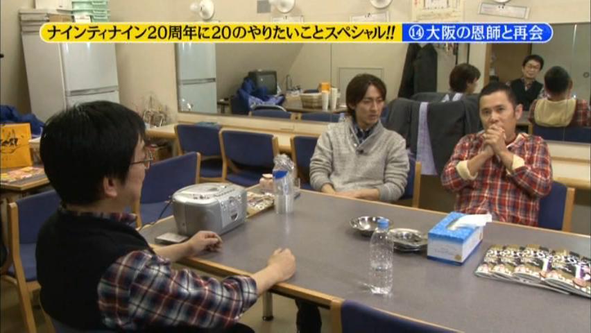 【NMB48】2/7の『NAMBATTLE 配信イベント#2~笑~』、審査員が話題に