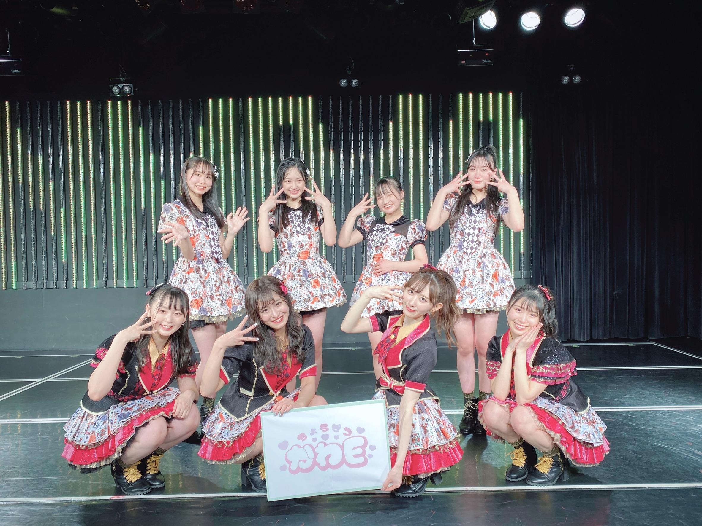 【NMB48】NAMBATTLE公演 ~舞~ ちょうぜつかわEは194点