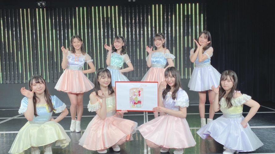 【NMB48】NAMBATTLE公演 ~舞~第2クール みっくすじゅーすは243点