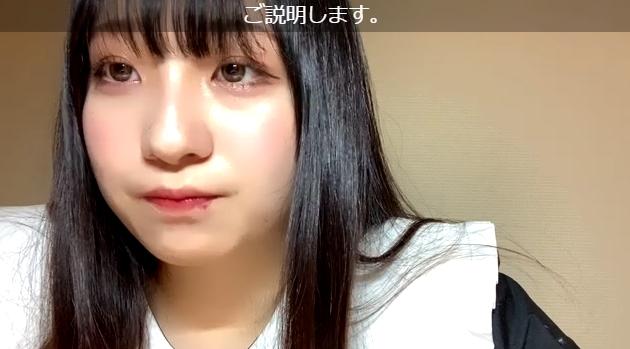 【折坂心春】こはたんの活動について発表