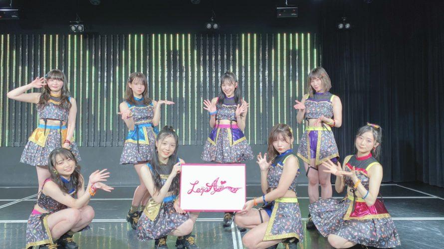 【NMB48】NAMBATTLE公演 ~舞~第3クール LeopAjeは360点