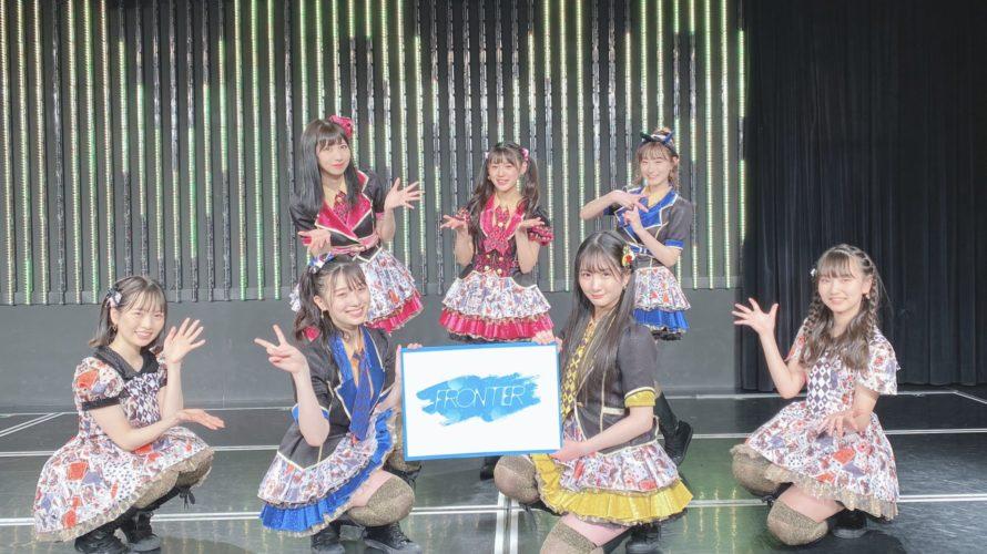 【NMB48】NAMBATTLE公演 ~舞~第3クール FRONTIERは331点でW1N-Cがトップ