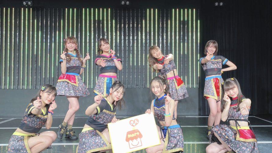 【NMB48】「NAMBATTLE ~戦わなNMBちゃうやろっ!~」優勝は『きゅんmart』