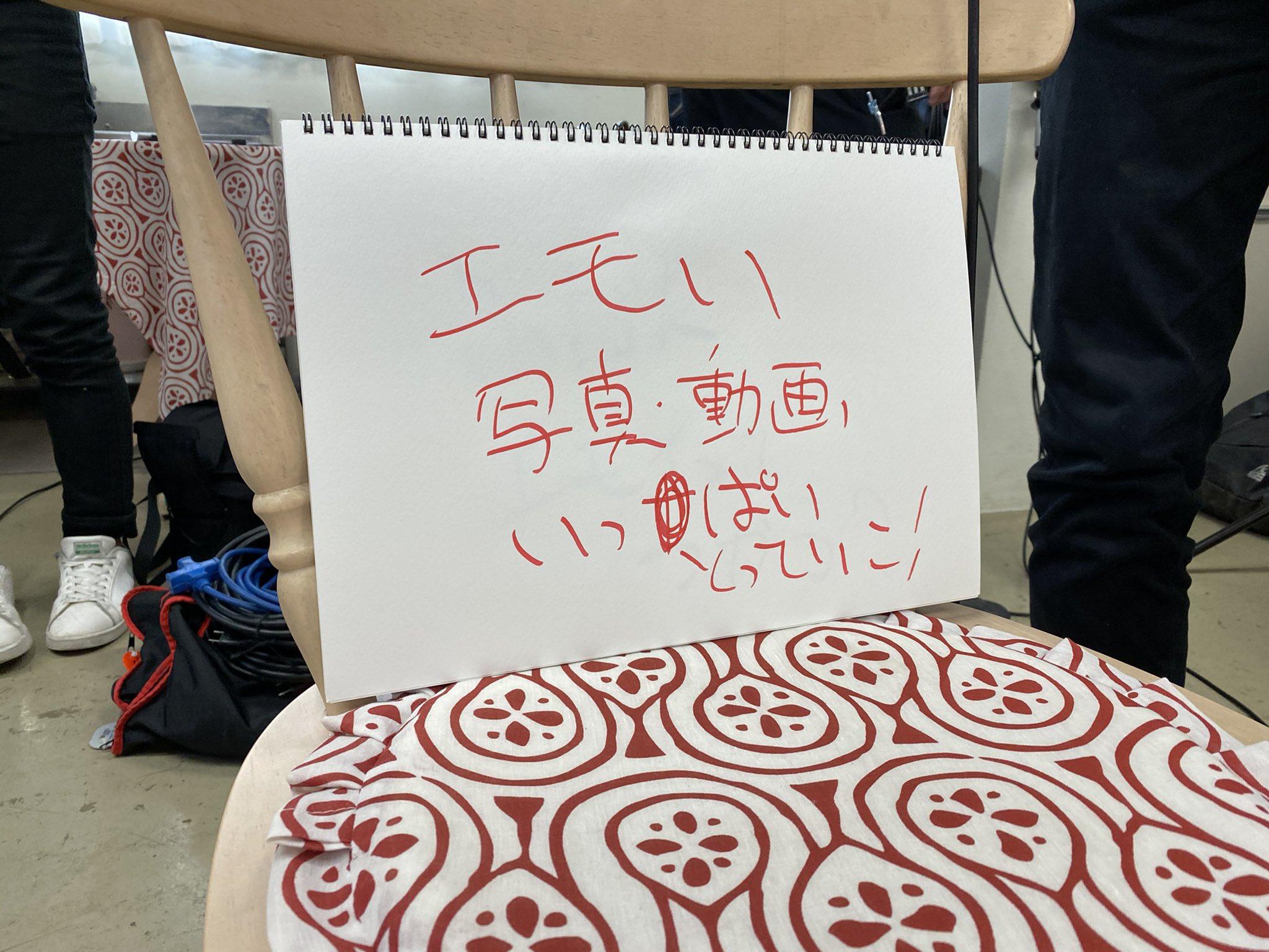 【NMB48】きゅんmart出演の『NMB48#エモスト』は3月25日25:29から放送
