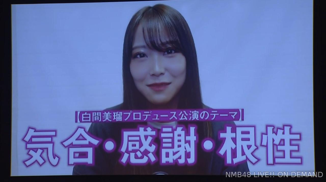 【NMB48】NAMBATTLEの各グループの活動継続、白間美瑠プロデュース公演が決定。