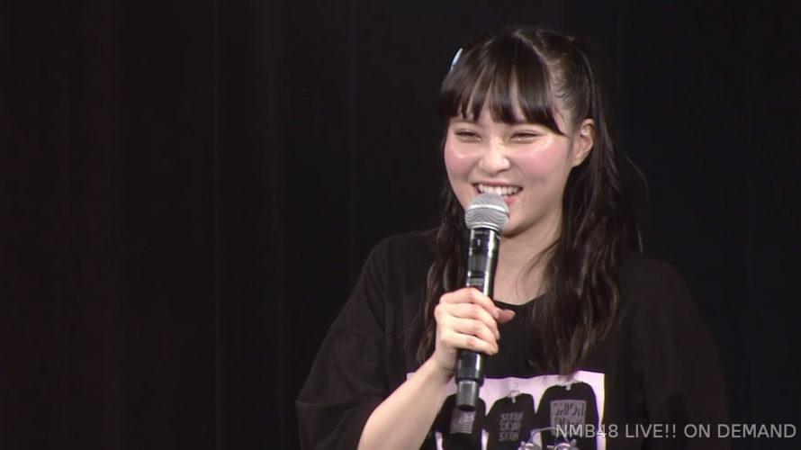 【堀詩音】しおん『NMB48を卒業しません!!』