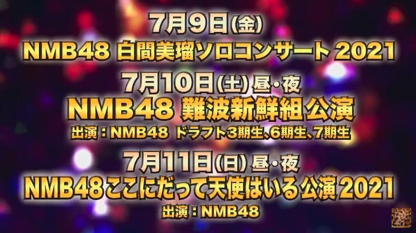 【NMB48】7月9日・10日・11日にZepp Osaka Baysideで3つのコンサートが開催