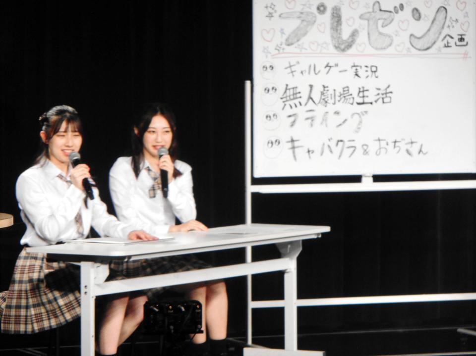 【NMB48】「ムチャクセ公演〜百花が見てる〜」の実況など