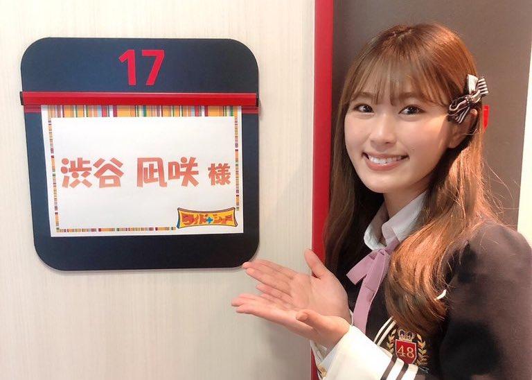 【渋谷凪咲】なぎさ、初のワイドナショーでも存在感