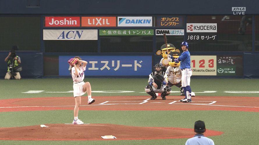 【渋谷凪咲】なぎさ、豪快なフォームで始球式に登板