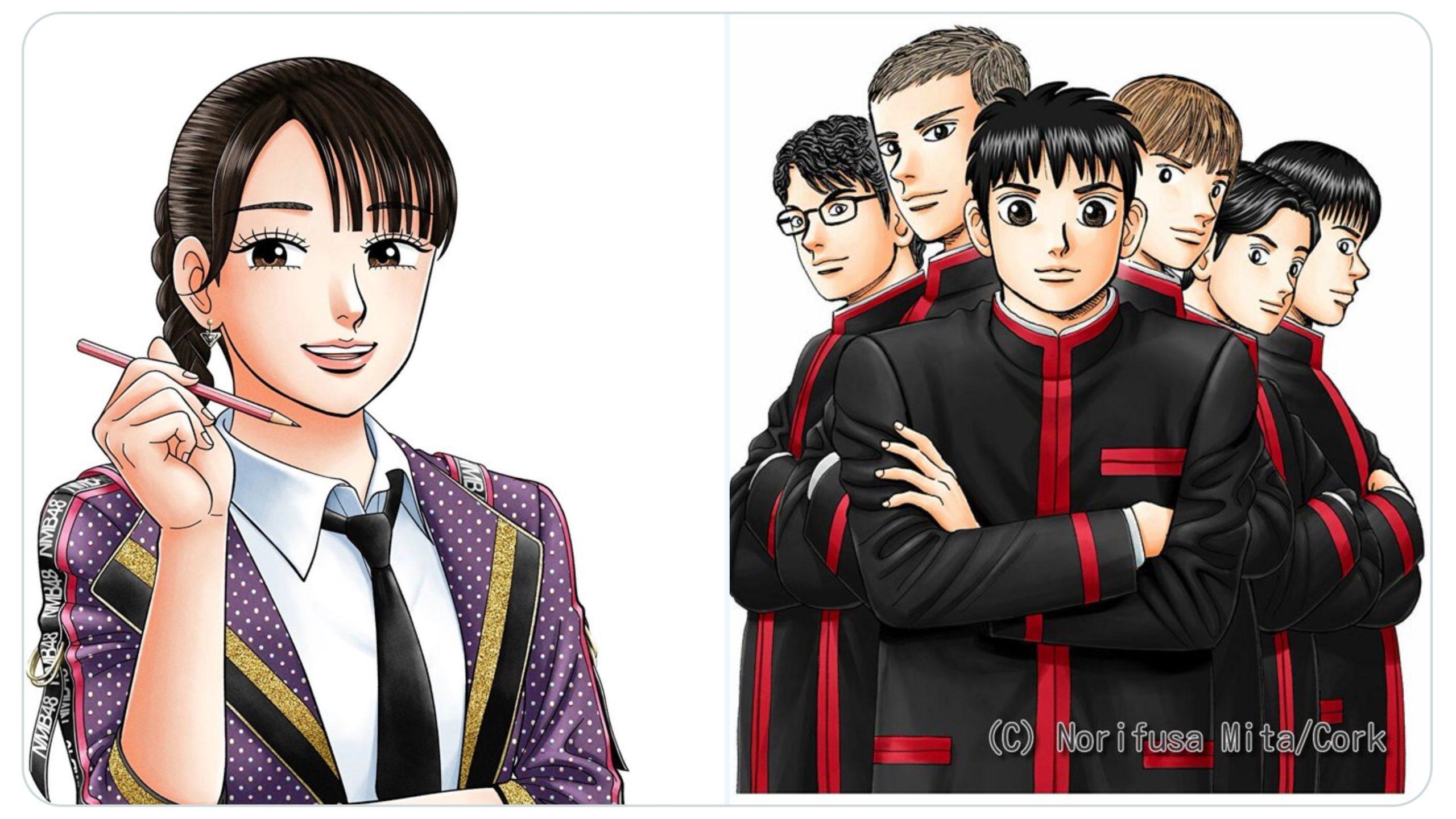 【安部若菜】わかぽん、漫画家・三田紀房さんとコラボする新連載がスタート