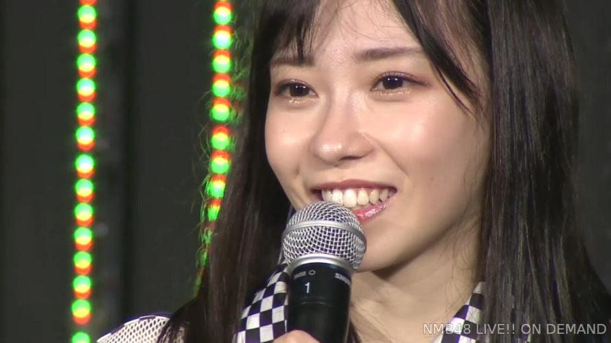 【石塚朱莉】あんちゅがNMB48卒業を発表