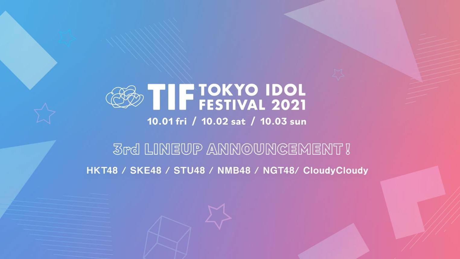 【NMB48】10⽉の「TOKYO IDOL FESTIVAL 2021」に出演