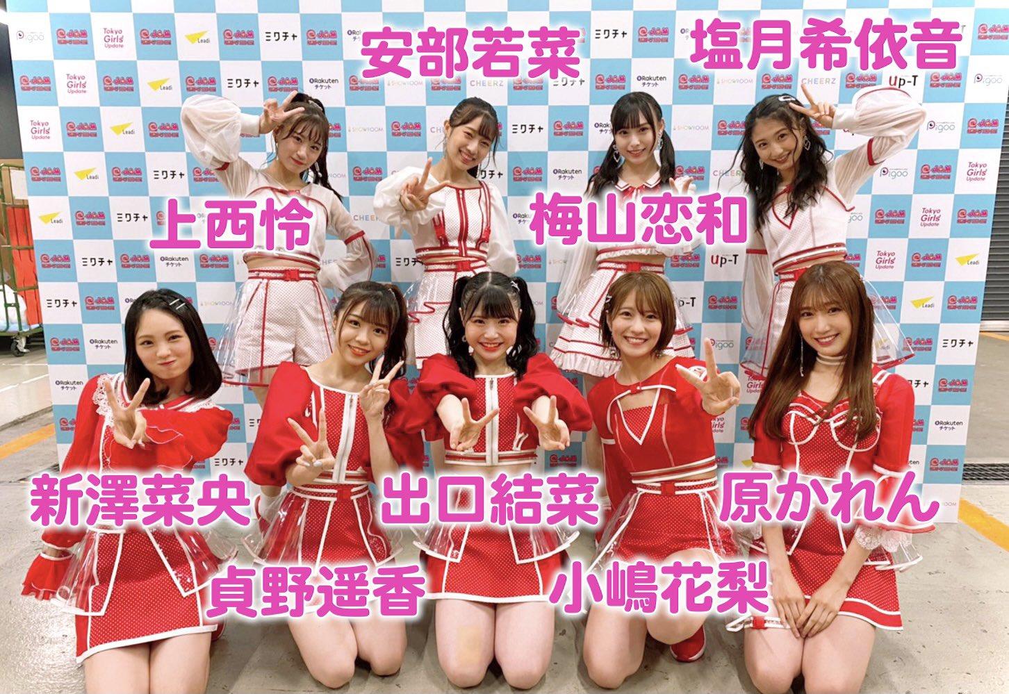 【NMB48】8月27日開催『@ JAM EXPO 2020-2021』セットリスト・関連ツイートなど