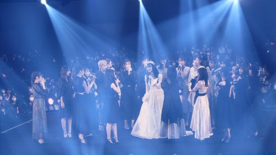 【NMB48】NMB48白間美瑠卒業コンサート〜みるるん・さるるん・ありがとう〜・セットリストとライブ画像など