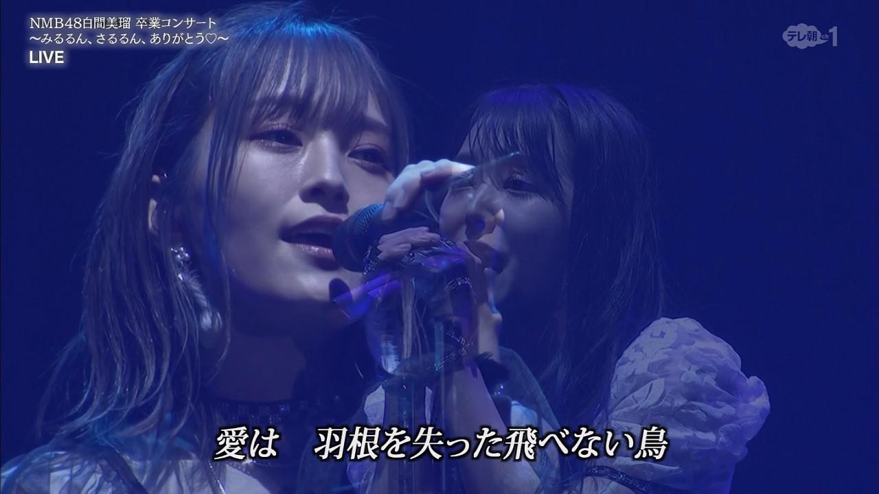 【NMB48】白間美瑠卒業コンサート、1期生たくさん登場!