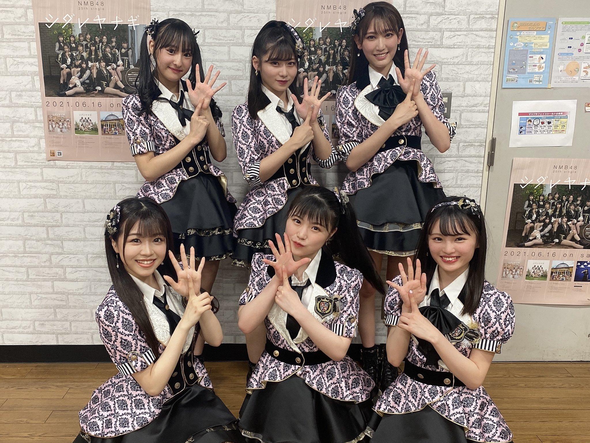 【NMB48】9月26日に冠ライブ《貞野遥香プロデュース 「石の上にも3年」 6期生公演》が開催